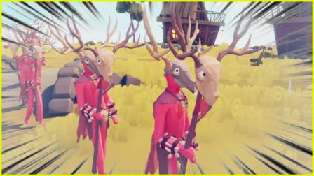 全面战争模拟器:骸骨法师向卷草人展示魔法的威力,波特解说