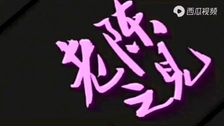 广州市天河区!,我的第二家乡!,已经在此生活了十三年了啊!!!,,,
