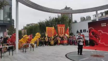 第四届广州市青少年醒狮表演赛启动暨荔湾区选拔赛开锣,出狮