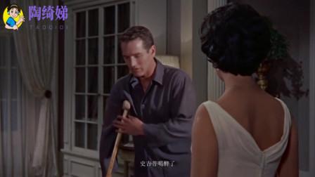 朱门巧妇:布里克揭开了他和玛姬之间的间隙,谈话似乎没法收尾