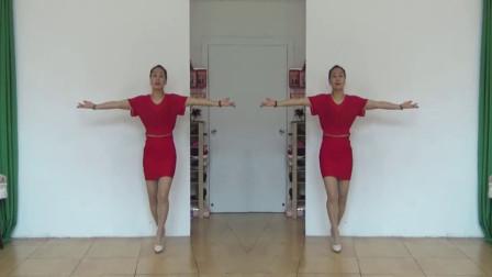 时尚32步健身舞《家乡酒》新颖舞步 好看易学 适合大众健身