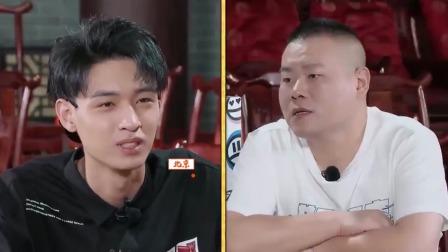 德云斗笑社:秦霄贤拒绝啃老,老秦是连锁酒店老总的儿子?