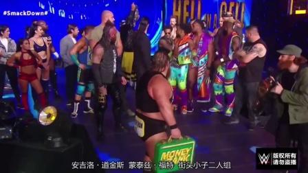 "[WWE]17日SD 节目开始就大乱斗, ""怪物""沙利文横扫全场"