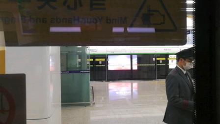 厦门地铁2号线(43)