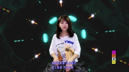 天籁天-动起来舞起来(DJ何鹏版)