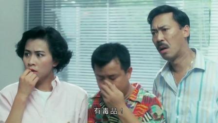福星闯江湖冯淬帆的门店,枪支一堆,曾志伟的举动亮了