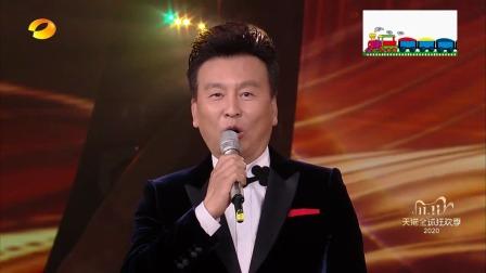 金鹰奖2020颁奖典礼