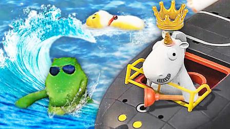 动物派对 我们在潜艇上乱斗,结果把潜艇打沉了 桃子精解说