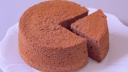 超好用巧克力戚风蛋糕的做法,香浓的巧克力味,比外面买的还好吃