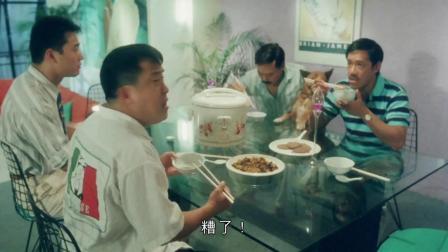 福星闯江湖精彩搞笑片段,刘嘉玲给曾志伟众人做饭,拿狗罐头做