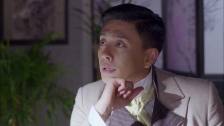 张其芳邀请杨金邦加入巡捕房,却被打脸《神探杨金邦》13