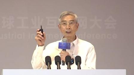 辽宁新闻 2020 2020全球工业互联网大会:赋能高质量 打造新动能