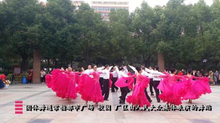 团体舞《我和我的祖国》,河南鲁山县老年体协体育舞蹈会演出
