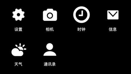 iPhone 手机如何自定义桌面 App 图标!