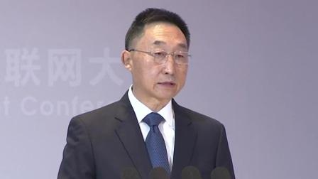 辽宁新闻 2020 2020全球工业互联网大会在沈阳开幕