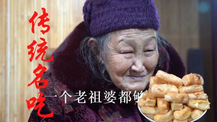 老王老李打糍粑,出锅成品太诱人,网友:流口水了