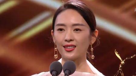 金鹰节颁奖晚会2020:童谣凭借《大江大河》获得最佳女演员奖