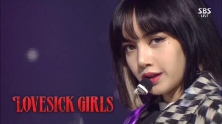 【中字】BLACKPINK新曲《Lovesick Girls》高清舞台