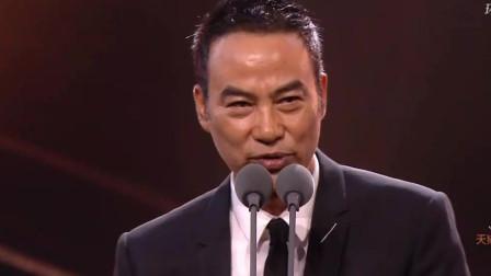金鹰节颁奖晚会2020:任达华凭借《澳门人家》获得最佳男演员奖