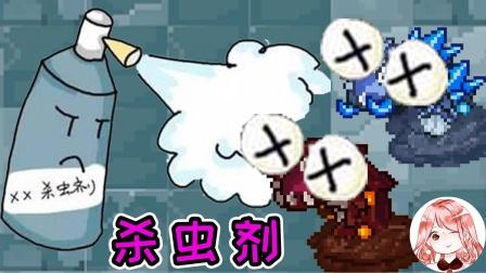 元气骑士:眩晕之剑!又名杀虫剂?专打冰虫、沙虫,效果杠杠的