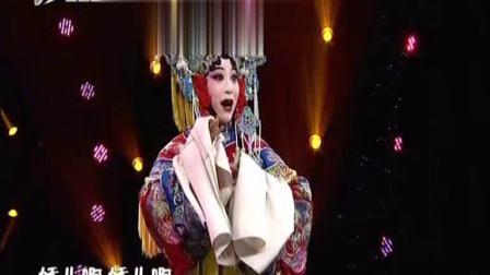 《乾坤带》选段 表演者:石桂静 走进大戏台 20201018