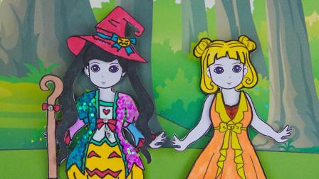 纸娃娃创意手工:小女孩和吸血鬼成为朋友,给她制作女巫连衣裙