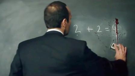 老师在课堂上提问2+2等于几,说等于4的学生,结果都去世了