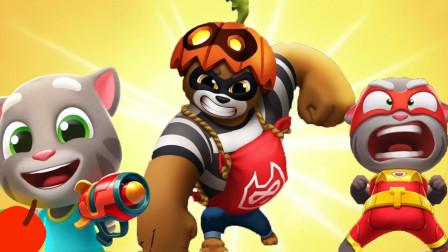 新游戏汤姆猫跑酷游戏 三只汤姆猫并肩作战