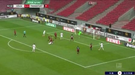 第63分钟科隆球员杜达射门-绝佳机会被扑