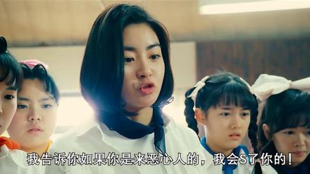 """""""坏女孩""""看不过新同学被欺负,最终还是爆发了,太解气了!"""