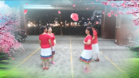 惠州市东家华府:双人舞鸟儿对花说