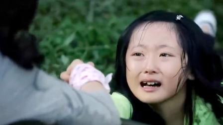 我历经万难终于找到你,你却为了事业将我残忍杀害!韩国恐怖片