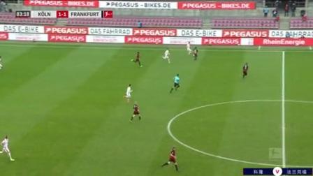 第84分钟法兰克福球员尤尼斯射门 - 被扑