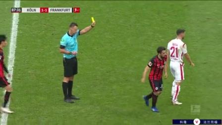 第88分钟法兰克福球员尤尼斯黄牌