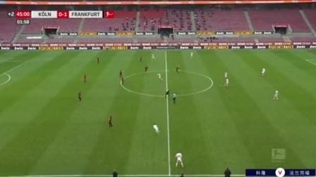 2020/2021德甲联赛第4轮全场集锦:科隆1-1法兰克福