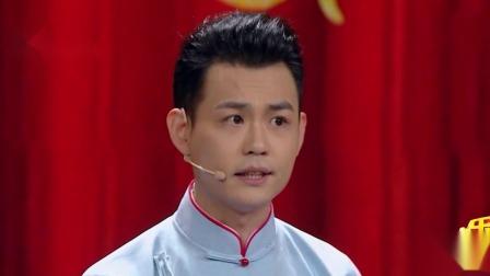 欢乐集结号 2020 卢鑫、玉浩一人多角成戏精