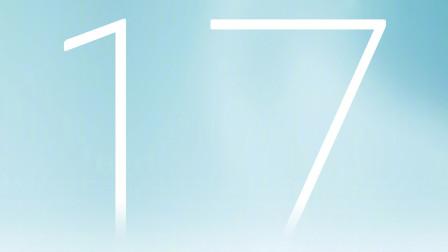 白色即正义,月白天青魅族17 Pro优雅体验