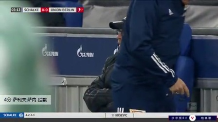 萨利夫·萨内 德甲 2020/2021 沙尔克04 VS 柏林联 精彩集锦