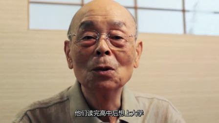 寿司之神:寿司看着简单,但是想要做好,却需要一生的时间!