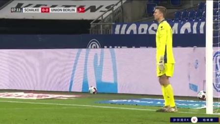 2020/2021德甲联赛第4轮全场录播:沙尔克04VS柏林联(董文军)