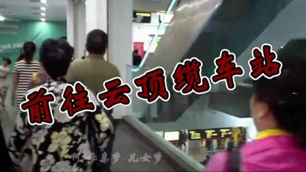视频歌曲 251《我们的中国梦》
