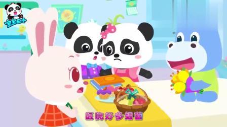 宝宝巴士:看到美味蛋糕嘴馋,小朋友吃东西前记得洗手哦