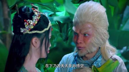 大话西游:六耳猕猴为了吸引铁扇公主的注意,竟然砍芭蕉树叶子!