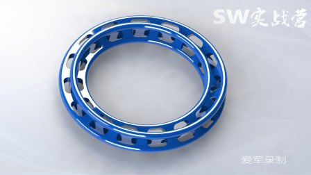 SolidWorks入门视频课程,相互扣合环,弯曲镜像可以做出来
