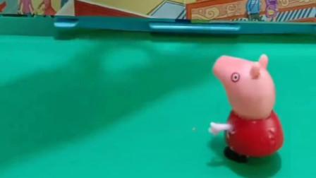 猪妈妈不买票就想做地铁,乔治在飞机上捣乱,小猪一家真不老实