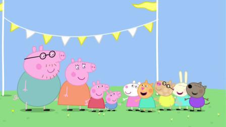 小猪佩奇:兔小姐只会画,不管是谁,都把他变成!