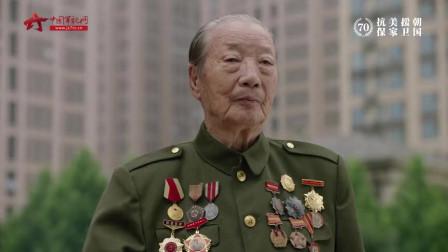 6集大型电视纪录片《为了和平》央视综合频道黄金档播出!