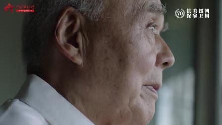 发布!6集大型电视纪录片《为了和平》央视综合频道黄金档播出!