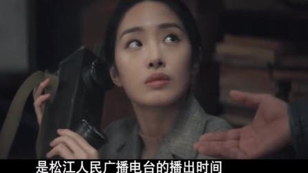 瞄准:欧阳湘灵、曹必达听到苏文谦要提前播报的消息,表示惊呆了!