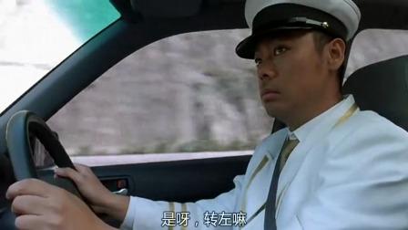 绝世好宾:珍妮花自己分不清左右,竟怪保镖不会开车!